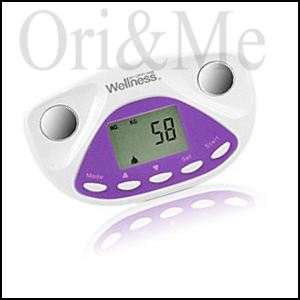wellness-body-fat-analyser