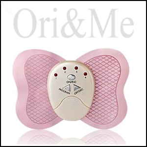 Wellness Butterfly Massager