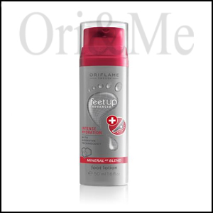 Feet Up Advanced Intense Hydration Foot Lotion