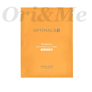 OPTIMALS Radiance Boosting Face Mask
