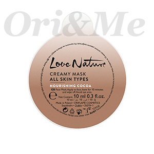 Love Nature Creamy Mask All Skin Types Nourishing Cocoa