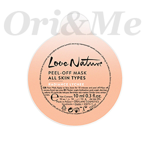 Love Nature Peel-Off Mask All Skin Types Radiance Lychee